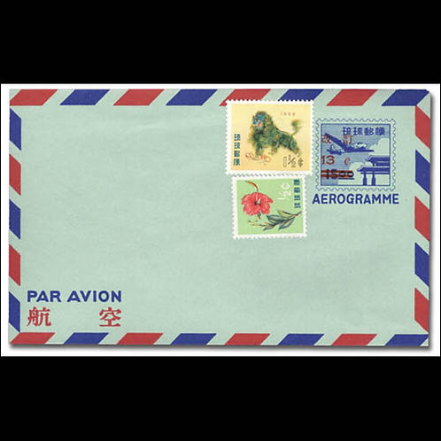 Air Letter Sheet, 1960,