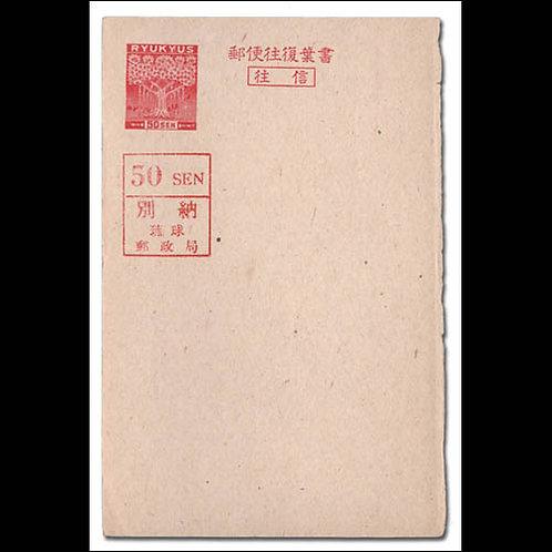 Ryukyu Islands - Paid Reply Postal Card, 1951