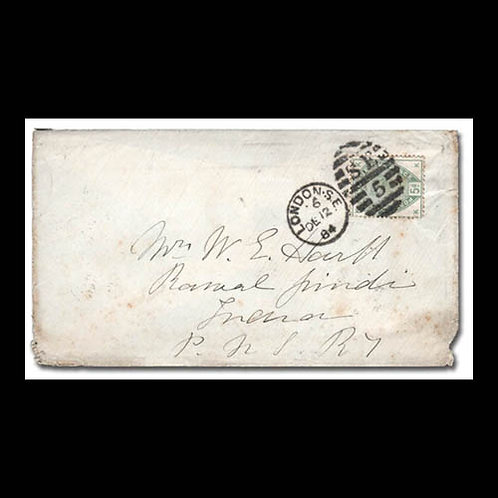 1884, cover from London to Bombay, India