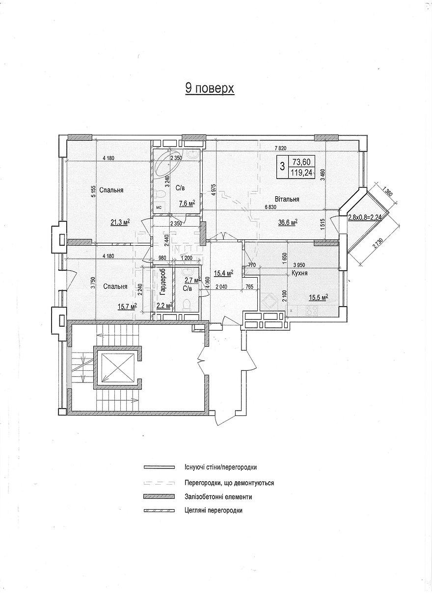 Продажа 3-х комнатной квартиры на ул. Назаровская 23а возле центрального Ботанического сада