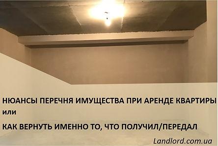 AcceptanceSert.jpg