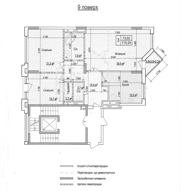 План 3-х комнатной кватиры на Назаровской 23а