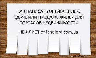 Article8.jpg