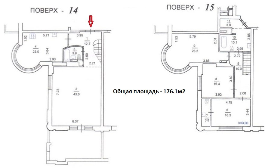 "3 bedroom apartment with a terrace in the center of Kiev M ""University"" for rent"