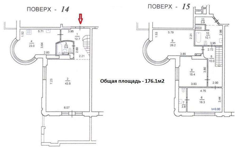 Аренда 4х комнатной, двухуровневой квартиры