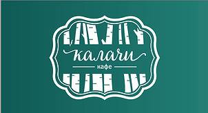 Калачи лого в пнг.png