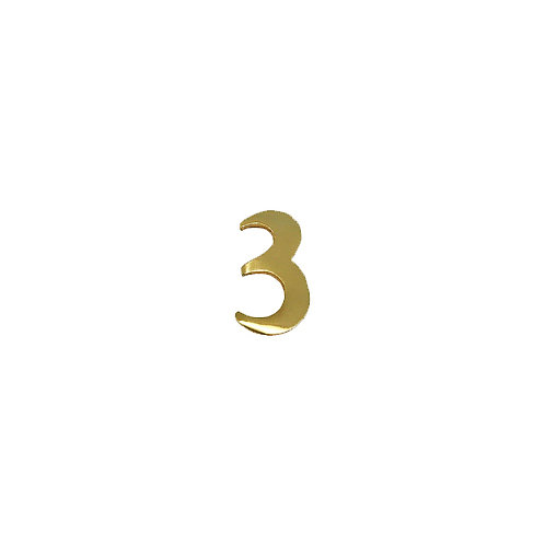"""#3 Self-Adhesive 2"""" inch Brass Number"""