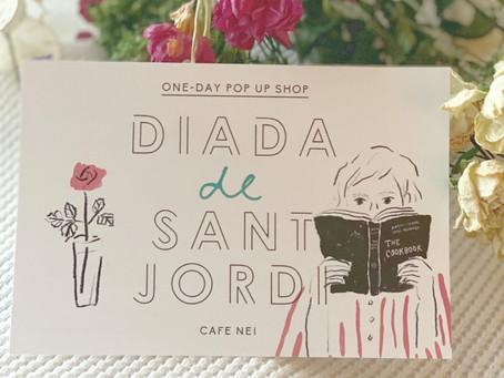 Dia de Sant Jordi/サン・ジョルディの日