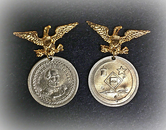General Sherman Service Badge