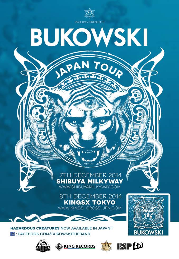 Bukowski au japon