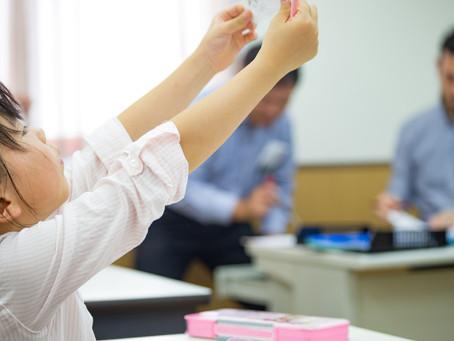2020年から小中学校の英語教育が大きく変わります!