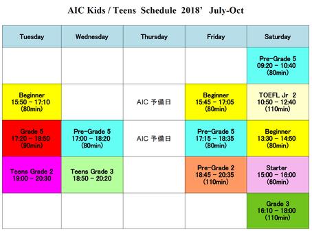 AIC Kids2学期、7月スタート!!まだご入会も間に合います!!