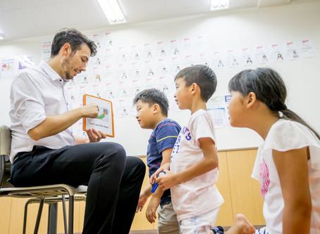 3月からAICKids新学期スタート『無料体験レッスン』は今がおすすめ!