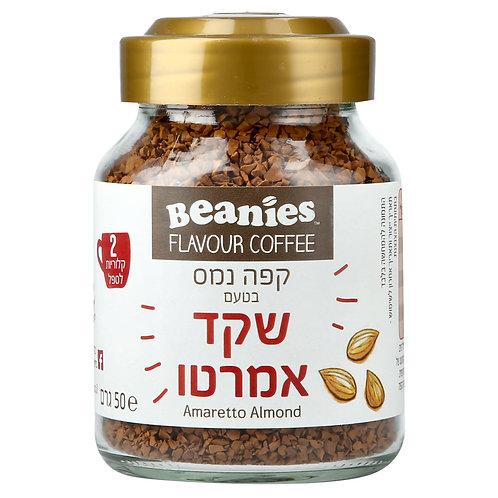 קפה נמס ביניס בטעם שקד אמרטו