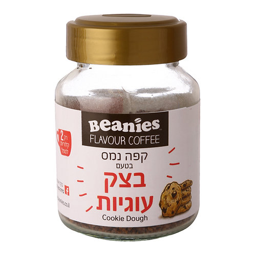 קפה נמס ביניס בטעם בצק עוגיות