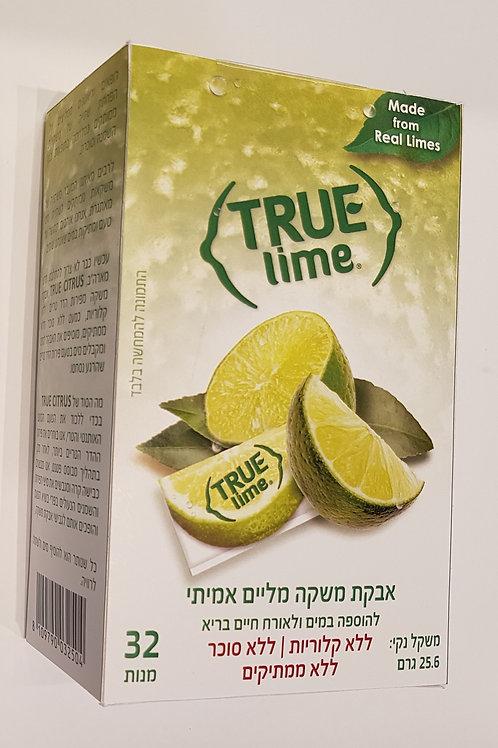 TRUE אבקת משקה מליים אמיתי