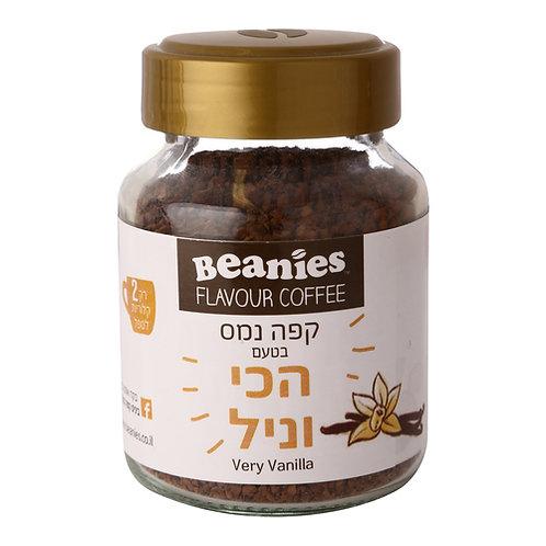 קפה נמס ביניס בטעם הכי וניל