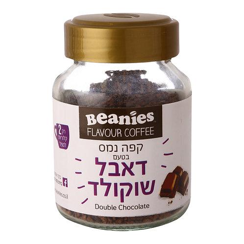 קפה נמס ביניס בטעם דאבל שוקולד