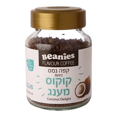 קפה נמס ביניס בטעם קוקוס מענג