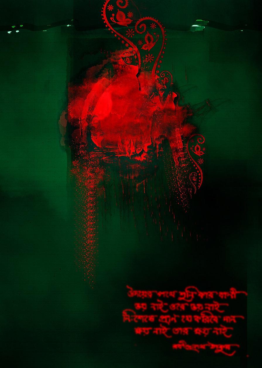 jai-sol-art-spiritual-joy-bangla