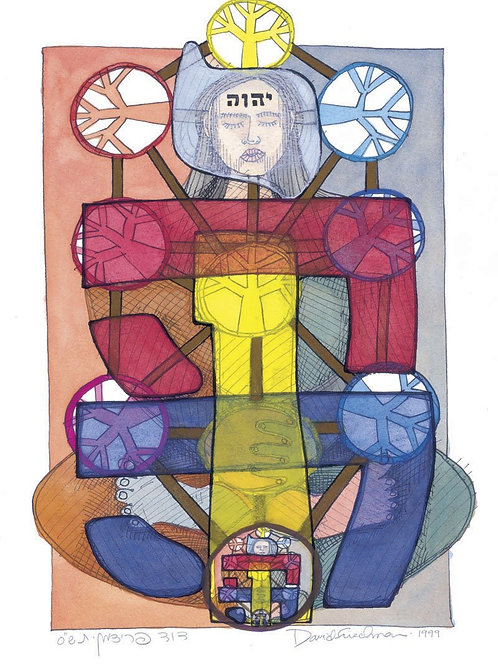 INTRODUCTION TO KABBALAH: THE SEFIROT OF THE TREE OF LIFE /////// 8 classes