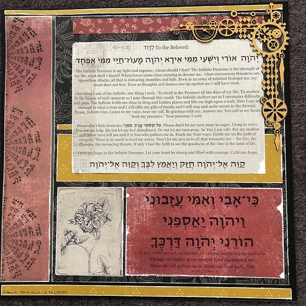 Applied Jewish Spirituality AJS Toni Whitmont Kabbalah Psalm 27re-parented.JPG
