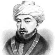 Maimonides Rambam online course