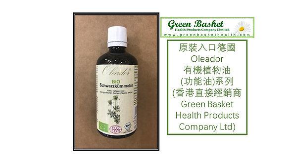 Oleador | Organic Black Cumin Seed Oil | 100ml