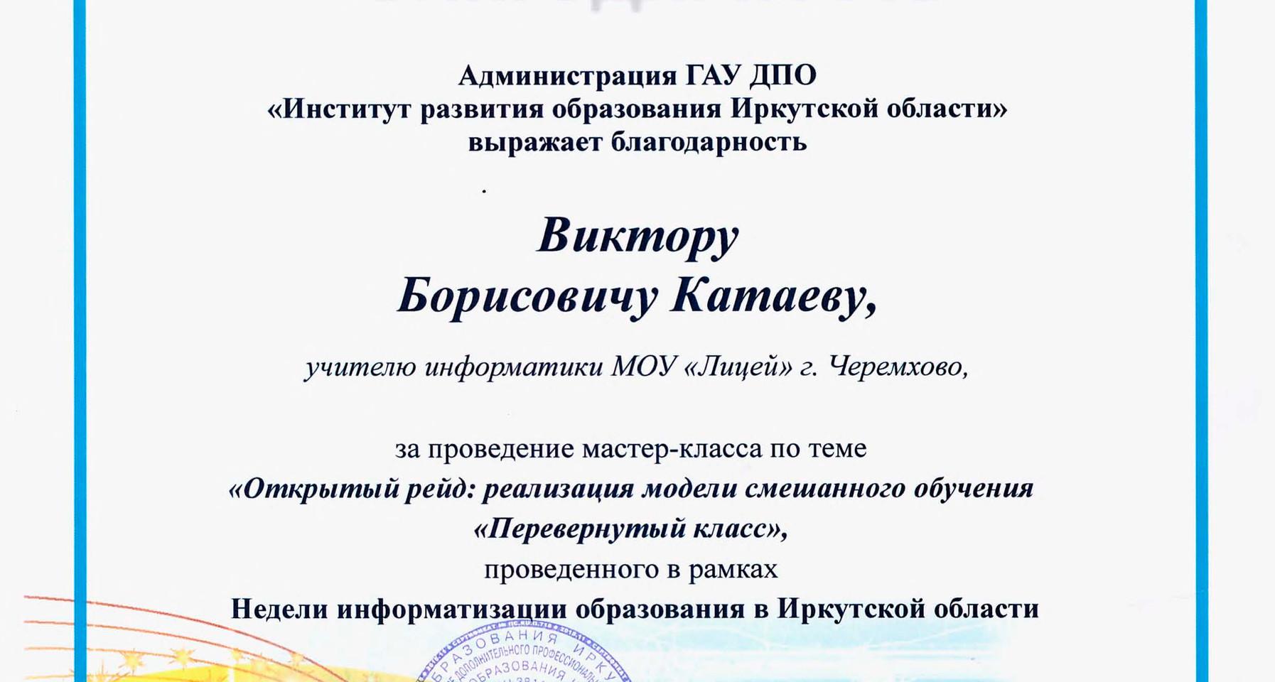 1Благ_Страница_01.jpg