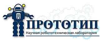 Логотип лаборатории.jpg