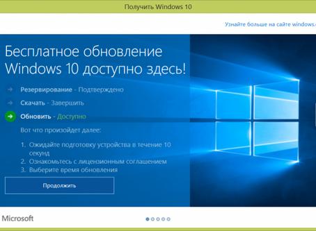 Пользователи подают в суд на Windows 10 - и правильно делают
