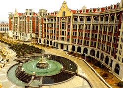 Malvern College - Qingdao