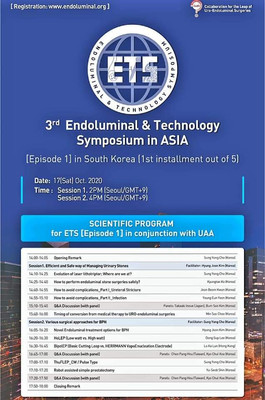 ETS 2020 EP1-5.jpeg