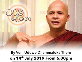 Special Bodhi Puja and Dhamma Desana by Ven. Uduwe Dhammaloka Thero