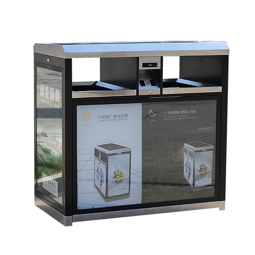 Outdoor Solar Powered Littering Bin ( 4 LED Panels)
