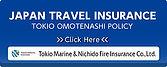 訪日外国人向け海外旅行保険バナー2019.jpg