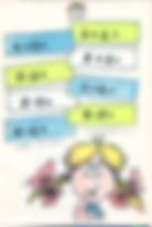 Rainbow_056.jpg