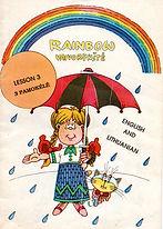 Rainbow_046.jpg