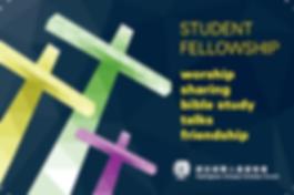 student fellowship 1.png