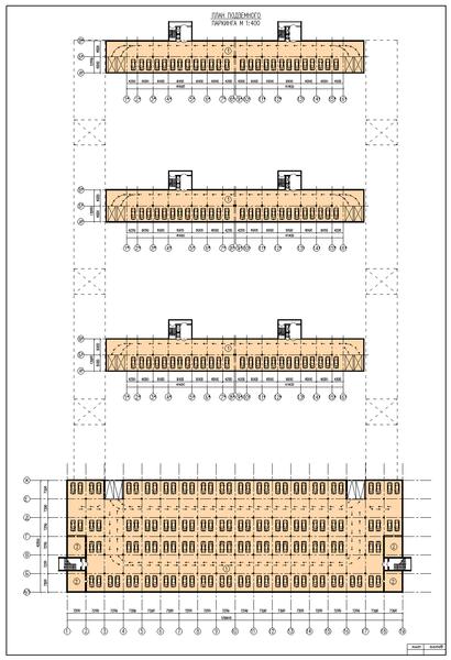 План паркинга многоквартирного дома