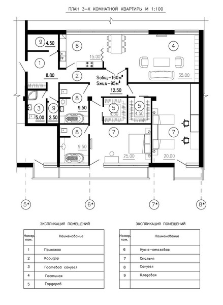 План типовой квартиры многоквартирного дома