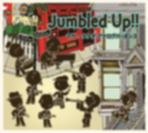 Jumbled-Up!!.png