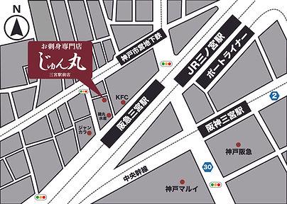 じゅん丸地図-1_OL.jpg