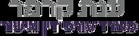 Anat Logo Name Transparent.png