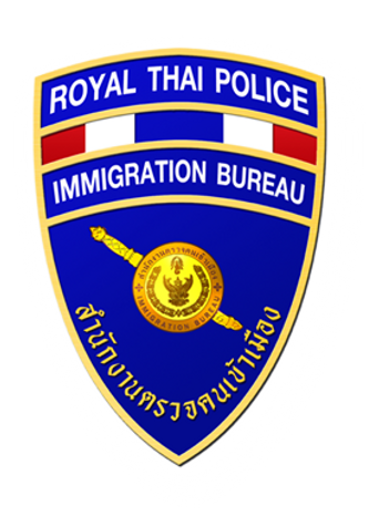 Thai immigration bureau