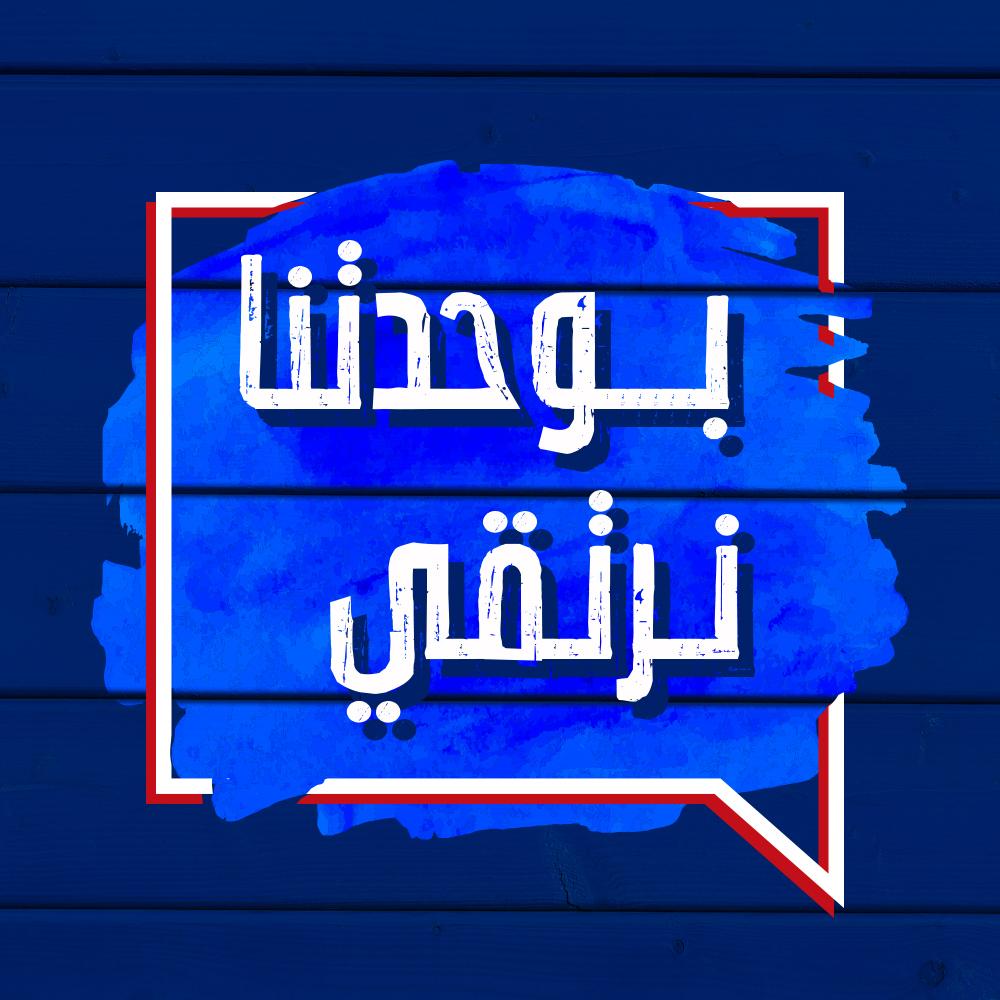 KSA Unity-- Words of the people
