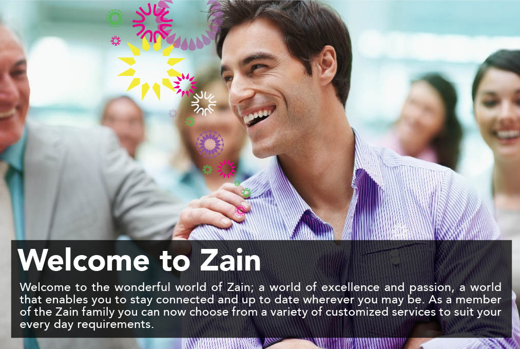 Zain - User's Guide