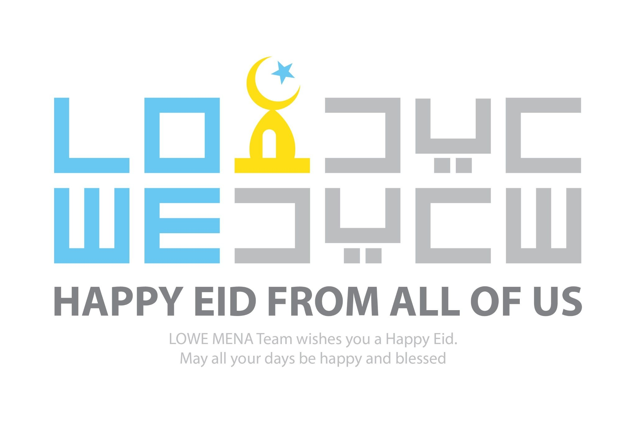 LOWE MENA Eid Greeting
