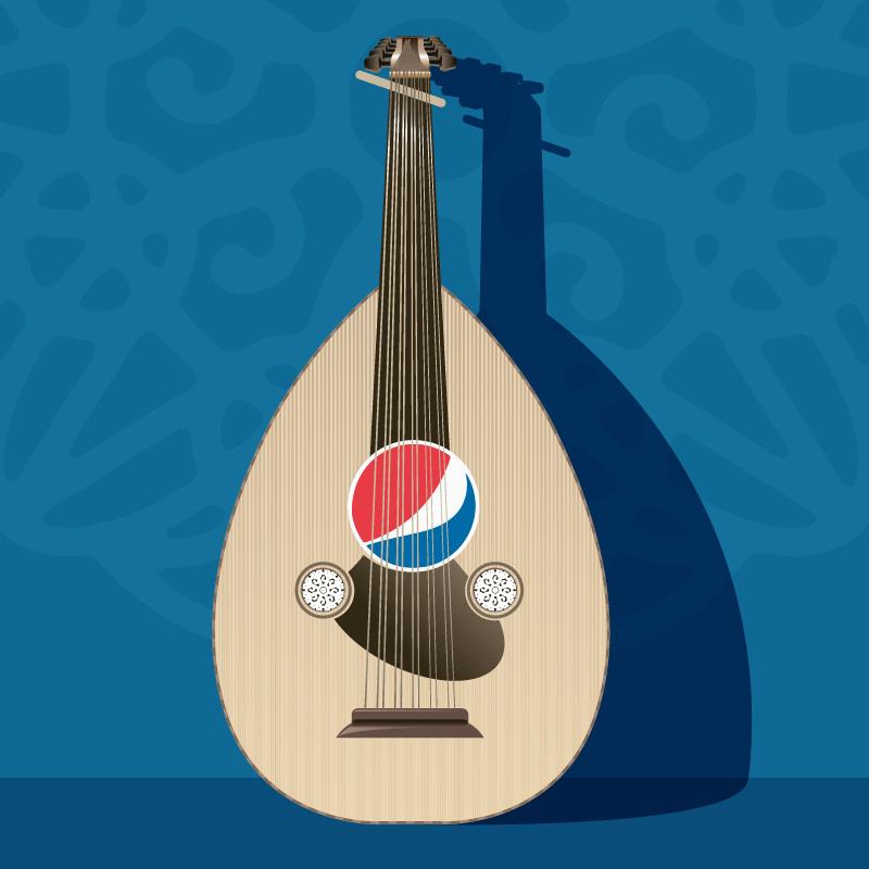 Pepsi Oud