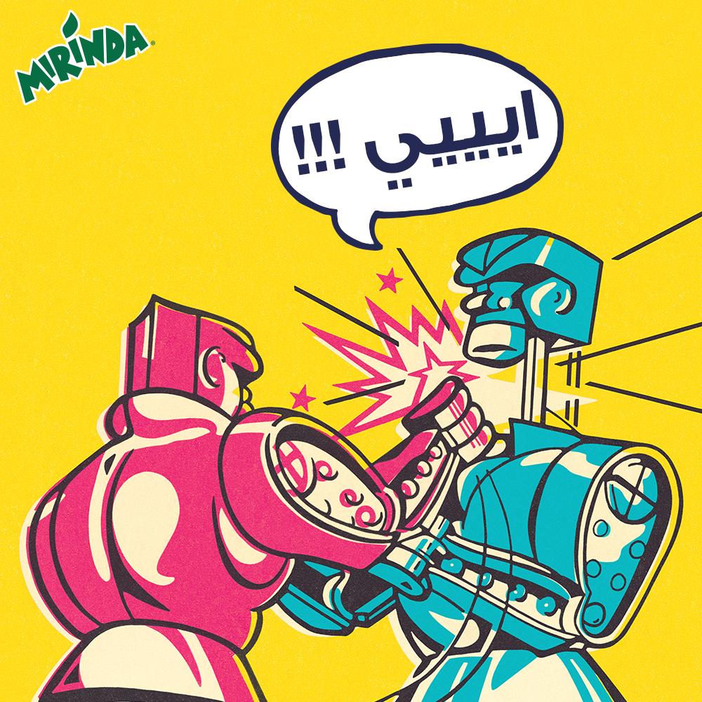Mirinda Robots